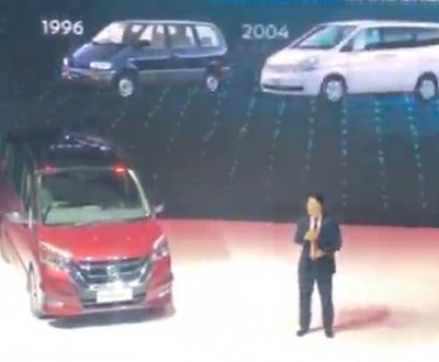 <pre><pre>All-New Nissan Serena Memperlihatkan Bentuknya, Apa yang Baru?